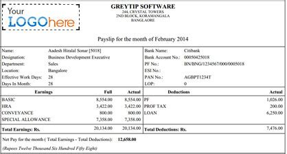 commercial print model salary greytip payroll software dynamic group 187 licensed