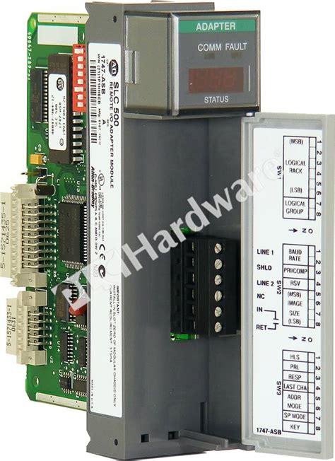 plc hardware allen bradley  asb series