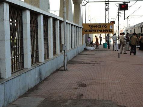 panvel railway station navi mumbai
