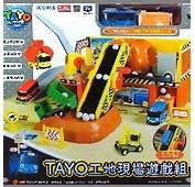 鋼彈玩具麗王網購小巴士TAYO 組裝遊戲組TAYO 凱莉運輸車與好朋友�TAYO 妞妞計程車TAYO