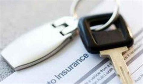 lettere di disdetta contratto disdetta assicurazione auto 2018 lettera fac simile