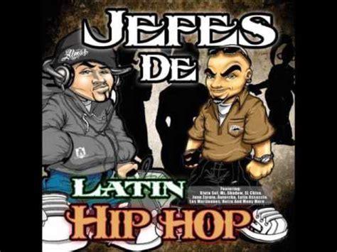 beat rap instrumental hip hop 2013 hip hop beat instrumental school style 2013