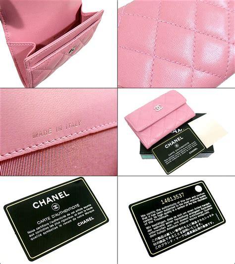 Bros Chanel Import 6 シャネル chanel 小物 a50169 ローズピンク タイムレスクラッシッ 通販 kosmoon