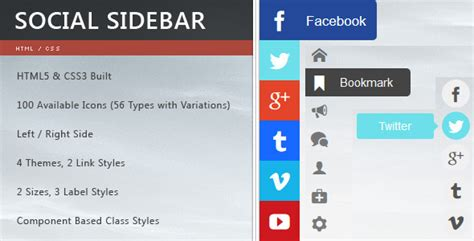 css layout with sidebar best social bars scripts for web designers
