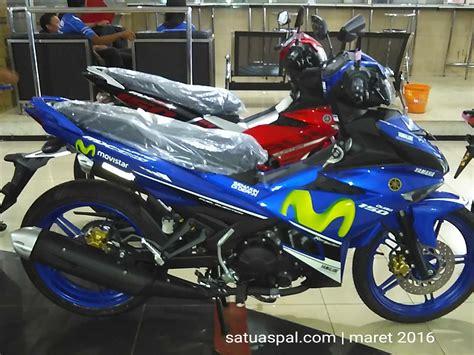 Gambar Motor Yamaha Mx King Mofistar Gp 150 by 100 Gambar Motor Gp 46 Terlengkap Gubuk Modifikasi