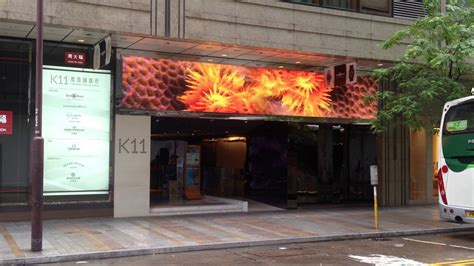 led shop led shop front bulkhead display