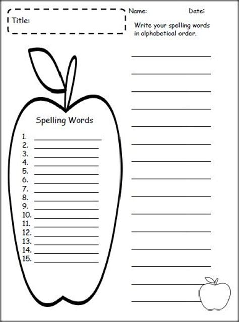spelling list template free worksheets 187 blank spelling list template free math