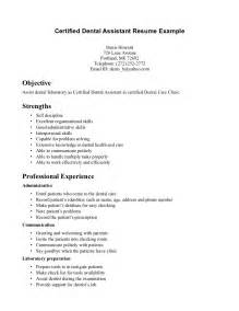 Resume Objective Assistant by 10 Write A Dental Assistant Resume That Wow Writing Resume Sle