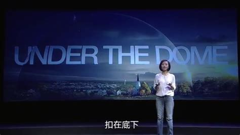 China Film Under The Dome | under the dome and chinese documentary senses of cinema