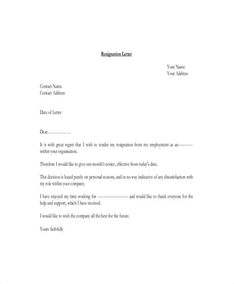 Resignation Letter Due To Personal Reasons Template Personal Reasons Resignation Letter Template 5 Free