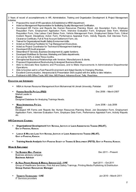 Application Letter Hrm Letter Of Application Letter Of Application Sle For Hrm