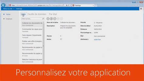 Télécharger Microsoft Office 2007 Rar t 195 169 l 195 169 charger la version d essai de microsoft office 2007