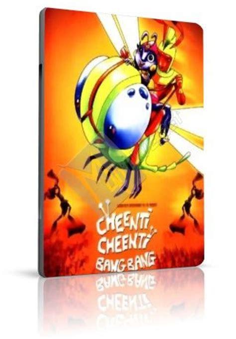 cartoon film in urdu urdu english cartoon movies cheenti cheenti bang bang