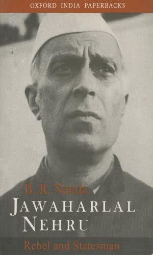 mahatma gandhi a biography by br nanda bal ram nanda