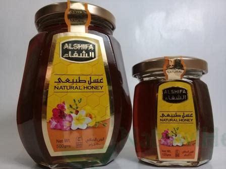 Alshifa Madu 500 Gr madu arab al shifa 500 gr nabawi herba distributor herbal