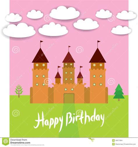 Landscape Birthday Pictures Card With Castle Princess Fairytale Landscape Happy
