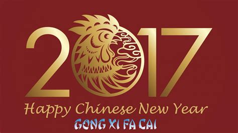 what is the new year 2017 new year wallpaper year of rooster hd