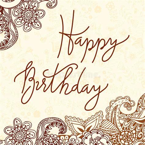 hand lettering design happy birthday vector hand lettering happy birthday greeting card with