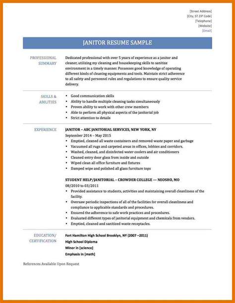 12 13 Janitorial Resume Templates 2l2code Com Janitorial Description Template