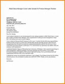 cover letter for traineeship traineeship cover letter resume cv cover letter