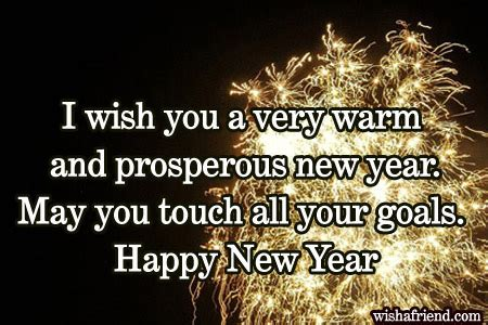 god and new year quotes quotes god new years quotesgram