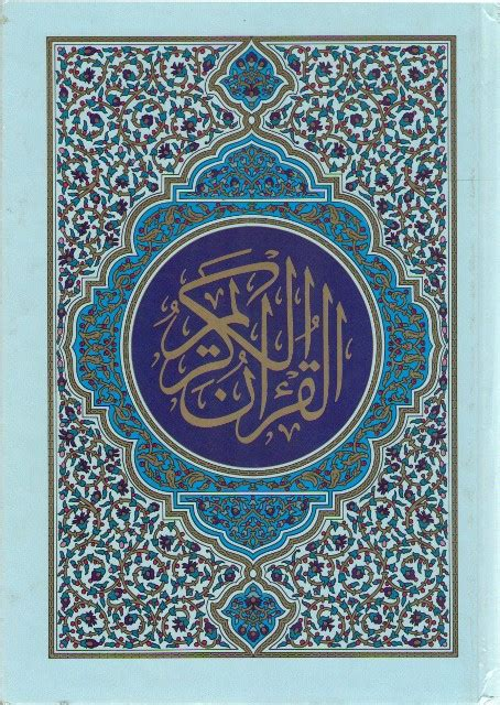 Set Koran Uq arab nyelv絮 kor 225 n iszl 225 m vall 225 si k 246 nyv antikv 225 r k 246 nyv