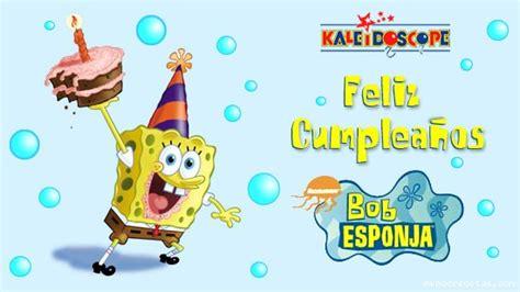 imagenes de feliz cumpleaños bob esponja tarjetas de cumplea 241 os de bob esponja