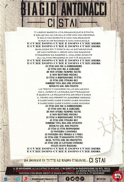 testo ecco che biagio antonacci 171 ecco il testo della nuova canzone