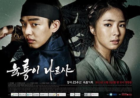 film it sub indo streaming nonton drama korea download streaming movies series