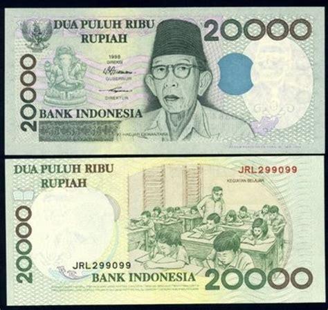 Uang Kertas Indonesia 61 need i say more bank indonesia mencabut dan menarik 4