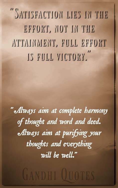 mahatma gandhi quotes inspirational quotes