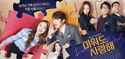 film korea terbaru satu episode sinopsis hate to love you love return episode 1 terakhir