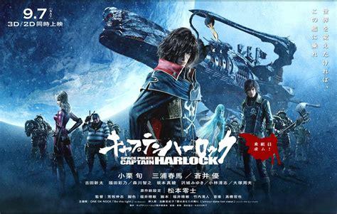 Dvd Animasi Capitan Harlock Kari No Anime Thread The Asylum Page 99 The
