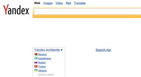 Russian Search Yandex Images