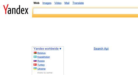 bing search worldwide bing search engine wikipedia autos post