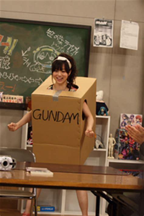 Cardboard Box Meme - cardboard box gundam know your meme