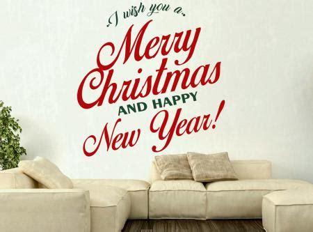 vinilos wish vinilos decorativos navidad decoraci 243 n de paredes