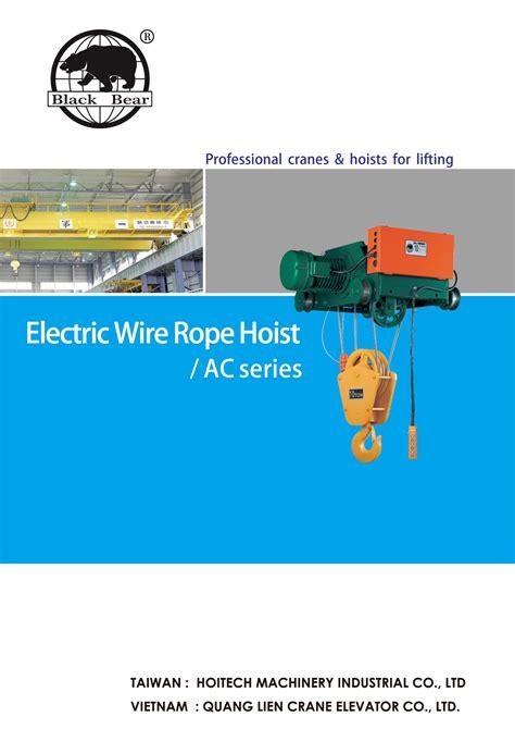 coffing electric chain hoist wiring diagram cm wiring