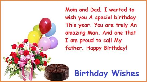 Happy Birthday Wishes From Parents To Happy Birthday Wishes For Parents Happybdwishes