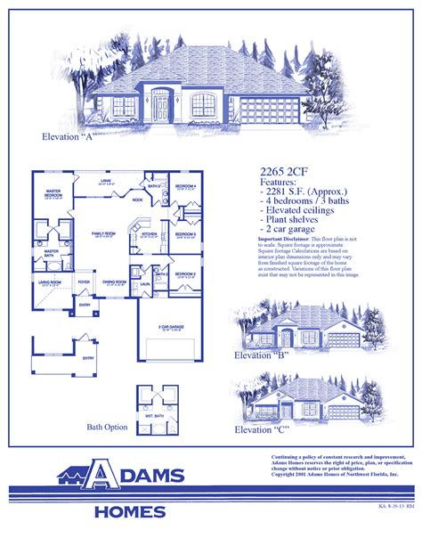 adams homes 3000 floor plan adams homes 3000 floor plan florida gurus floor