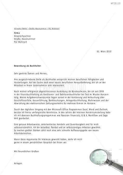 Bewerbung Anschreiben Muster Bauingenieur Bewerbung Als Automobilkaufmann 300x281 Deckblatt Als