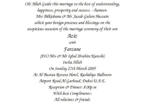 Wedding Invitation Matter Sle by Indian Wedding Card Matter In For Wedding