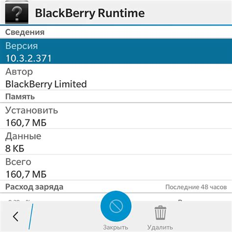 Android Can T Open File Apk by I Can T Open Acount Blackberry I D And Play