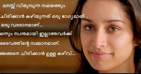 friendship quotes images in malayalam image quotes at