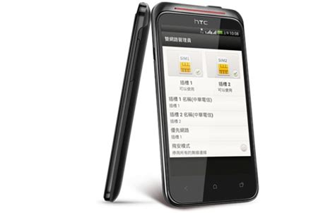 Hp Htc Desire Vc Second htc desire vc specs and price phonegg