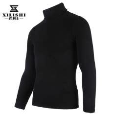 Kaos Polos Hitam Kerah Tinggi daftar harga kaos polos warna hitam panjang termurah