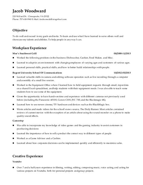 Gamestop Resume by Jacob Resume