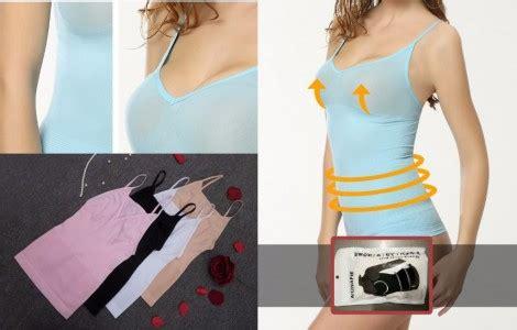 Baju Dalam Munafie jual produk barang unik grosir produk china murah