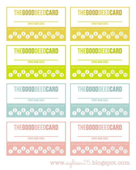 reward card template new punch cards template best templates