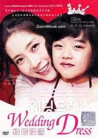 Wedding Dress Korean 720p by Subtitle Wedding Dress Korean
